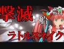 【X4:Foundations】ジアルスの宇宙海賊 51【夜のお兄ちゃん実況】
