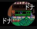 【海月の】ここはアライグマと大仏の森37尊目【どうぶつの森+実況】