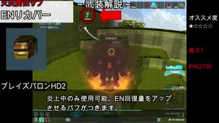 鋼鉄戦記C21 ガチャロボ紹介動画その1