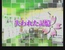 【花組対戦コラムス】サクラ大戦花コラマラソン その2-2-1 (通算12本目)