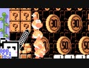 【CeVIO実況】マリオメーカーざらめちゃん2#123【スーパーマリオメーカー2】