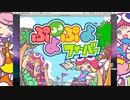 改善されたビデオ映像マッキントッシュ(マック, パワーブックG4)ぷよぷよフィーバー