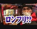 HEAVENS DOOR 第319話(3/4)