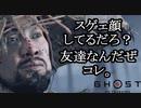 Ghost of Tsushima ボイロ実況プレイ Part15