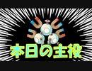 【ポケモン剣・盾】レアコイルを活躍させたい
