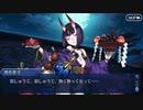 Fate/Grand Orderを実況プレイ 地獄界曼荼羅編part22
