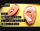 【ASMR】腰にくるローション耳マッサージ 【音フェチ】