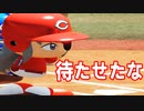 【パワプロ2020】#37 初対決前夜祭!!その実力は!?【最強二刀流マイライフ・ゆっくり実況】