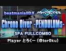 [beatmania IIDX INFINITAS] Chrono Diver -PEDULUMs- SPA FC
