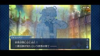 【実況】Fateを全く知らない男がFate/Gran