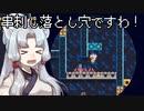 【常世ノ塔】道徳が死んでないタコ姉の常世物語 #03【東北姉妹実況】