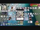 炎舞&セイクリッドをフォトン・バタフライ・アサシンで表側守備表示+攻撃力ダウンでぶっ倒す【遊戯王LotD】Yu-Gi-Oh! Legacy Of The Duelist Link Evolution