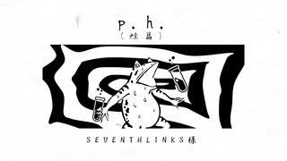 p.h.(蛙篇 COVER) / 初音ミク