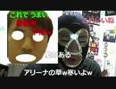 横山緑のためのリスナーが作成した外配信用マスク画像(2015/...