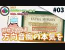 【ステイホーム】2017北海道ロングツーリング#03【Ninja400】