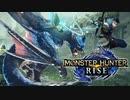 【MHRise】ナルガクルガ BGM 高音質フルVer MIDI打ち込み モンスターハンターライズ