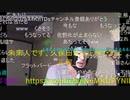 横山緑、10年後の未来(2021/01/13)