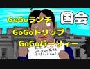 宇宙二等兵UFOマン第5話-8 / 主題歌【初音ミク】