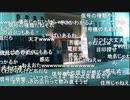 #七原くん 「1年ぶりの、雷魚リベンジ。迷子。」【20190906】720p