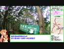 【リアル登山アタック】南鈴鹿縦走攻略RTA【油日岳~那須...