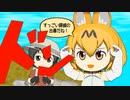 【けものフレンズ】箱庭劇場「ずっけも!」第42話 すごたん!