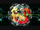 【東方アレンジ】 偶像に世界を委ねて ~ idoratrize world 【REMIX】