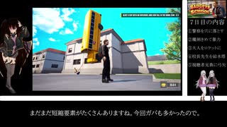 【RTA】Bad Guys at School 22分42秒(21