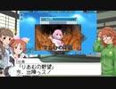 【MadGamesTycoon】虹色ゲームメーカーズ04