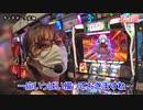 たま嵐 第65話(2/3)