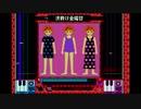 【AC】beatmania featuring DREAMS COME TRUE - MONKeY LIVE MODE Dori Dori COURSE (DP)