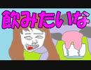 G子A養食品「はるかの生乳」シリーズ 9秒Ver.