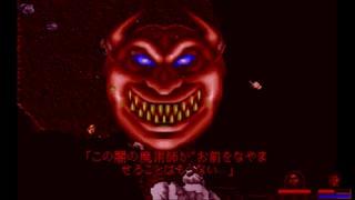 ウルティマ 7 part.2 サーペントアイル 日本語プレイ動画その20