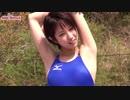 Riku Minato (湊 莉久)