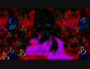 【初音ミク】光の玉と妄想魔人【パルモカ】