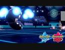 【ポケモン剣盾】究極トレーナーへの道Act376【カプ・レヒレ】
