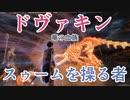 【Skyrim】メイドの大冒険 #06「ドラゴンの目覚め」【VOICEROID】