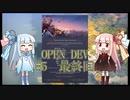 【HUMANKIND(体験版?)】 Civみたいな別シリーズのオープンデブ?をやってみた #5(最終回)