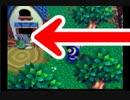 【海月の】ここはアライグマと大仏の森39尊目【どうぶつの森+実況】