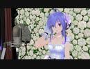 【愛・おぼえていますか】弱音ハク☆スタジオリハーサル【MMD杯ZERO3EX】A