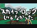 第85位:【Minecraft】ありきたりな高度工業#10【FTB Interactions】【ゆっくり実況】