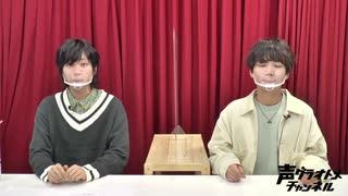 【第二部】永塚拓馬のココだけ!~FLORAL TALK PARTY~(ゲスト:小林大紀) ふりかえり動画