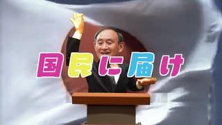 緊急事態宣言【完全放棄宣言】