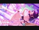 アイドルマスターシャイニーカラーズ【シャニマス】実況プレイpart373【パープル・ミラージュ】