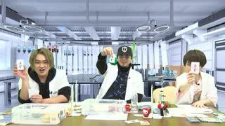 【ゲスト:黒田 崇矢】木島隆一・河西健吾の好奇心研究所 第5回(後半)