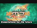 【SEGA MJ】Expectations for the future(通常BGM)【SE無しBGM】