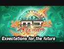 【SEGA MJ】Expectations for the future(リーチBGM)【SE無しBGM】