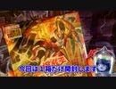 【遊戯王OCG】「LIGHTNING OVERDRIVE」1箱開封!ノーマル・字レアも解説します【ゆっくり開封/解説】