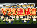 【パワプロ2020】#30 オリックスブラックスは永遠に不滅です!!【大正義ペナント・ゆっくり実況】