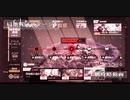 ドールズフロントライン 少女前線 ドルフロ 局地戦区ステージ3  上級攻略動画