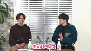 1月14日放送『平野 良のおもいッきり木曜日』第六十八夜 ゲスト:赤澤遼太郎さん